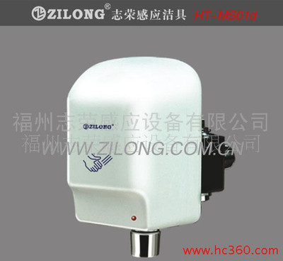 供应志荣ZilongHT-MS01d(直流)医用感应洗手器